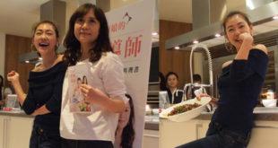 小S(左)與她的「終極導師」芭娜娜一起出版食譜書分享料理撇步。(合成圖,圖片提供:皇冠文化)
