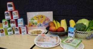 得舒飲食可以預防心血管疾病,此為示意圖。(圖片提供:禾唯公關)