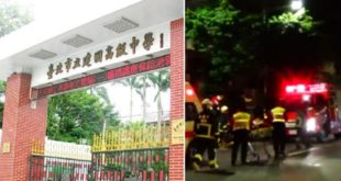 板橋傳出建中生跳樓事件,警方正在調查幕後原因。(翻攝網路)