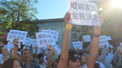 Photo of 反同婚活動持續高漲 下一代幸福聯盟:新政府莫再忽視民意