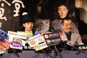日男星小田切讓與導演松岡錠司出席電影宣傳記者會(圖片來源:陳得安攝)