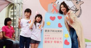陶晶瑩(右一)現身兒福聯盟橘色野餐趣活動,分享自己的育兒教養經驗。(照片由兒盟提供)
