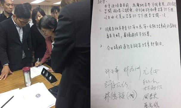 尤美女約下午四時簽名同意退讓,在未來兩週舉行兩場公聽會。(照片由下一代幸福聯盟提供)