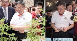 柯文哲出席「台北市警察局刑事警察大隊毒品查緝中心揭牌典禮」表示,從源頭解決而非抓更多人。(圖片來源:陳得安攝)