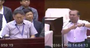 柯文哲與市府第一線局長們,遭議員要求講述自己的政績。圖右為張茂楠。(圖片來源:Youtube)