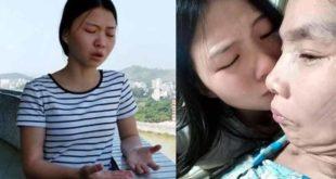 大陸廣東省一名少女,在微信上發文要「賣身救母」,引起網友關注。(圖片來源:博訊新聞網)