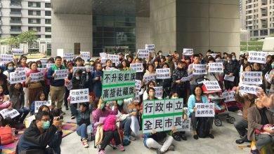 Photo of 拒絕台中成彩虹窟 救台盟:罷免林佳龍!