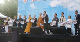 1203凱道陳情活動,現場宗教各界紛紛站上台,發表反對民法納入同性婚姻和性平教育。(圖片來源:風向新聞攝)