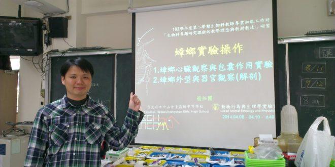 「小強」教學意外熱門!他在中山女高用「蟑螂」教科學精神