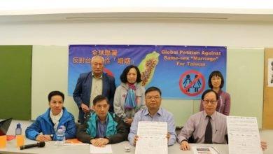 Photo of 全球30華人團體連署反同婚 籲台勿通過惡法