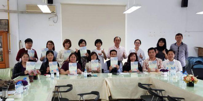邀五大家長團體 高雄市教育局成立「性別平等教育溝通回應平台」