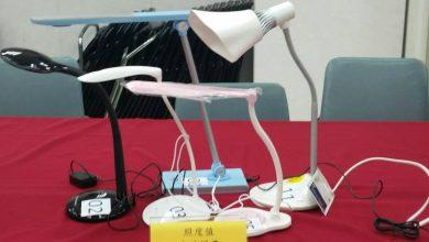 Photo of 護眼檯燈3成光照不足 知名品牌也上榜