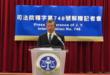 同婚釋憲 大法官宣告民法違憲 2年內修法