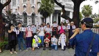 Photo of 反同婚團體進監察院檢舉大法官 監察院:釋憲結果出來會有動作