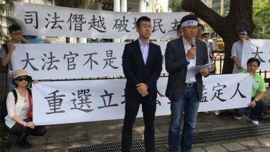 Photo of 幸福盟要求監察院調查大法官 批評同婚釋憲有疑義
