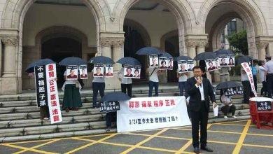 Photo of 大法官勿偏袒! 安定力量:否則人民行動將如10級地震