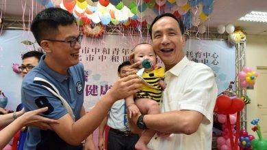 Photo of 新北公托51家正式啟用 朱立倫盼給予年輕人更多支持