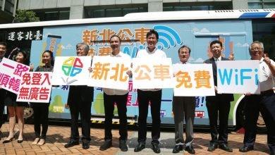 Photo of 新北市公車提供免費WiFi 不限時間不用登入即可用