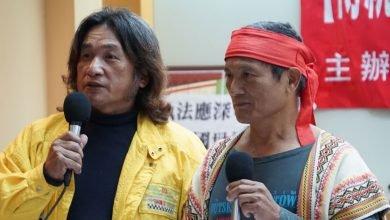 Photo of 台東原住民獵人非常上訴案 最高法院停審並首次聲請釋憲
