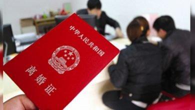 Photo of 中國離婚率再攀升 政府警告:對婚姻負責