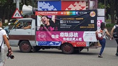 Photo of 同志大遊行高舉「教慾」?幸福盟:孩童需要健康的情感價值
