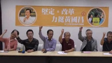 Photo of 黃國昌聲援會成立抗罷免 游信義:交由選民決定!