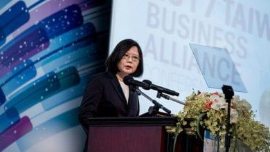 Photo of 蔡英文呼籲全球廠商投資台灣 看好未來經濟發展