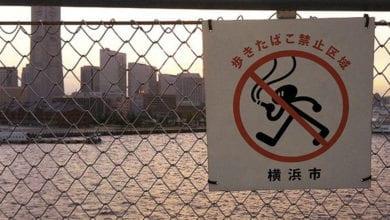 Photo of 在家也不能抽!日本開先例 小孩在場全面禁菸