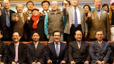 Photo of 批評民進黨違反法治精神 馬英九:手段正義很重要!