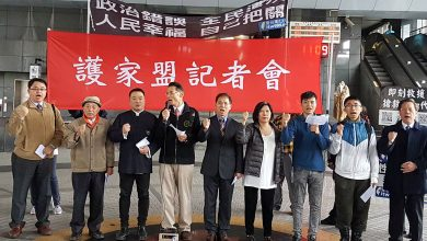 Photo of 強調罷昌民主精神 護家盟:還權於民