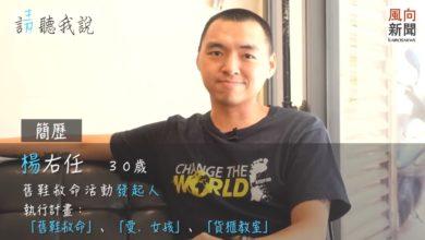 Photo of 「舊鞋救命」楊右任 創意加執行做出好成績