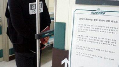 Photo of 韓醫院4嬰兒集體死亡 疑抗生素濫用