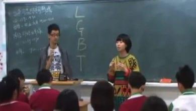 Photo of 愛滋感染者新北全台第一 捍家盟:同運團體勿入校