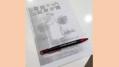 Photo of 「影印版」媽媽手冊太悲催 網友:人生一開始就是黑白的