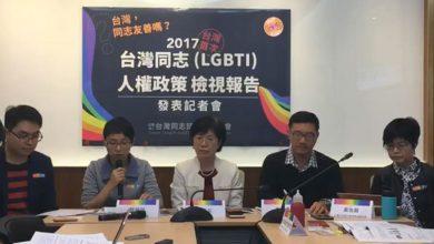 Photo of 同志熱線要求刪除愛滋蓄意傳染的刑責 民權團批:只在乎享樂的權利