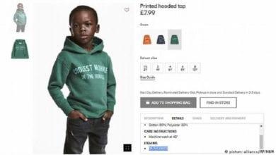 Photo of H&M廣告涉歧視 南非關閉17家分店