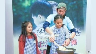 Photo of 「國民爸爸」吳慷仁 教弱勢童在家料理