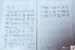 小佳燁短短88字的遺書,字字都讓人心酸。(圖片來源/翻攝自人民報微博)
