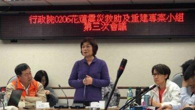 Photo of 強震重挫花蓮 行政院提七計畫振興觀光