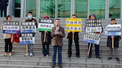 Photo of 批748釋憲「邏輯錯誤」 護家盟行政訴訟提出抗告