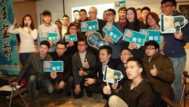 Photo of 鼓勵新血!老將退位 國民黨北巿議員提名增加至33席