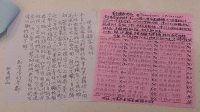 Photo of 4歲孫女住院等換心 爺嬤賣粥急籌醫藥費