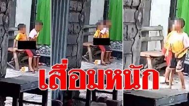 Photo of 泰兩男童街上玩「肛肛好」 網友:不當性教育、大環境所害