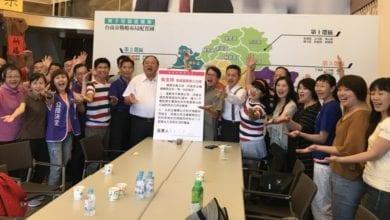 Photo of 台南市長參選人陳子敬連署愛家公投 反對同婚修改民法