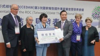 Photo of CEDAW/同運攻擊言論不斷 國際審議委員:孩子的最佳利益放心中