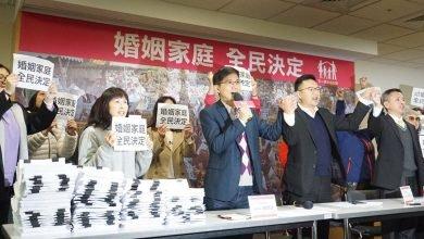 Photo of CEDAW/國際委員看台灣同志教育 性教育以「健康優先」取代「意識型態」