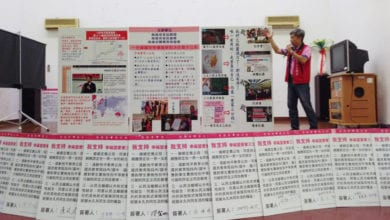 Photo of 高雄巿家長聯盟挺「愛家三公投」 不分藍綠近30名議員齊響應