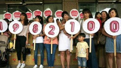 Photo of 幸福盟:含淚一步一腳印!「愛家公投」逾200萬份連署書已送入中選會