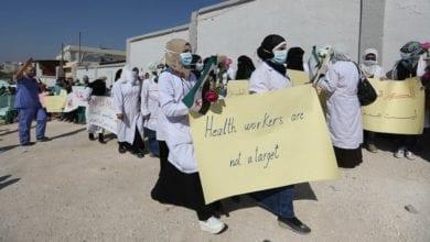 Photo of 敘利亞300多名醫護人員上街示威 籲聯合國盡保護責任