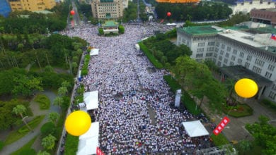 Photo of 《讀者投稿》教授,請尊重台灣宗教信仰與言論自由!